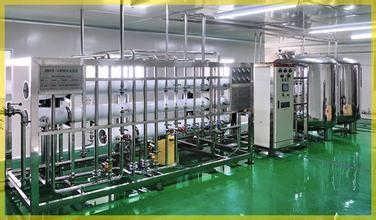 推荐回收天津食品厂拆除设备回收搬迁变压器拆迁-北京兴毅物资回收公司