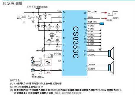 2sk724功放管电路图