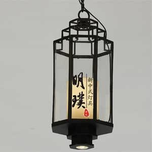 成都玄关中式仿古吊灯 走廊中式铁艺吊灯 现代中式灯具品牌批发-新图片