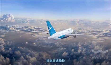 泉州到北京飞机