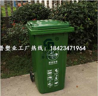 贵州垃圾桶生产厂家 城区分类垃圾桶