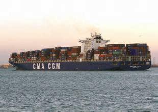 台州到烟台的集装箱海运公司有哪些-广州市船诚货运代理有限公司广东办