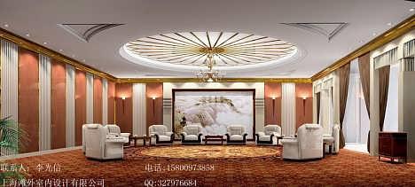 产品库建筑房产装饰设计与施工贵宾接待室设计免费注册商务