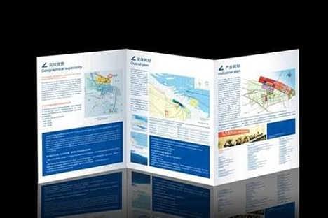 家乡特产广告词大全2009年意大利国际视觉广告与标识展 行业新闻