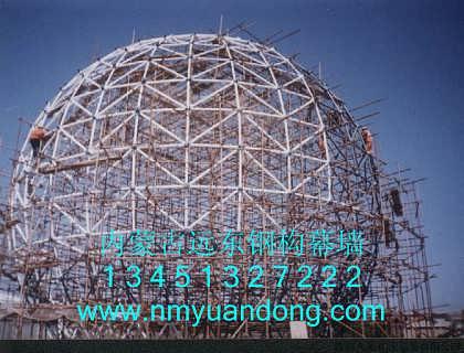 巴彦淖尔球形网架公司.网架—内蒙古远东钢结构公司