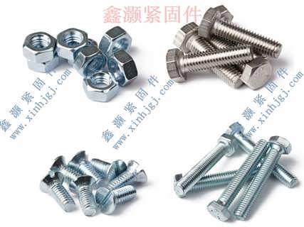 紧固件,标准件,非标件,螺栓,螺母