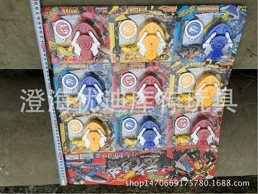 优迪吊版片装库存玩具整批,1箱1款或几款随机发300斤起批 举报 本产品采购-澄海优迪库存玩具