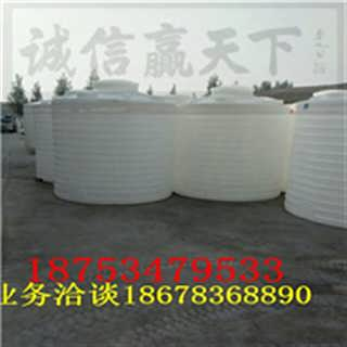 30立方塑料桶重量塑料桶重量生产厂家