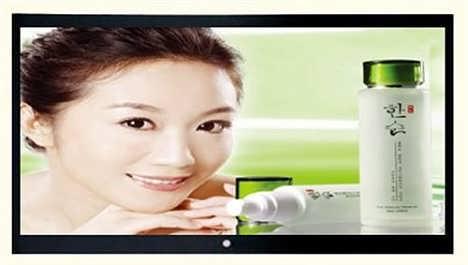 壁挂式广告机批发誉鼎电子北京壁挂式广告机
