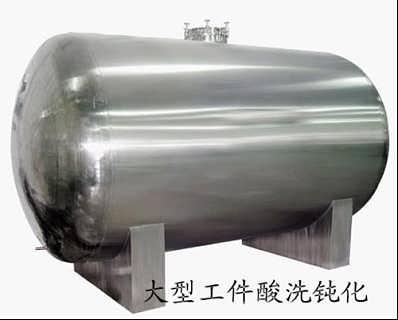 浙江宁波生产销售不锈钢酸洗钝化膏厂家-东莞市凯盟表面处理技术开发有限公司.