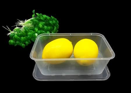 750ML一次性透明环保餐盒餐厅打包盒