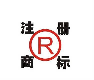 泰安商标代理注册猪八戒商标代理注册价钱