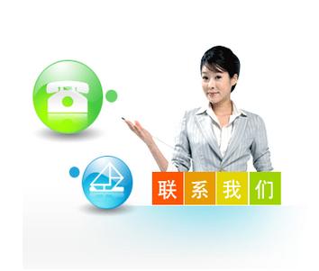 山东济南青岛双轨二二复制公排双网循环出局直销软件-济南捷图信息技术有限公司