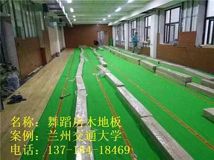 湖南省篮球场木地板,欧氏运动木地板厂家,篮球场木地板专用油漆