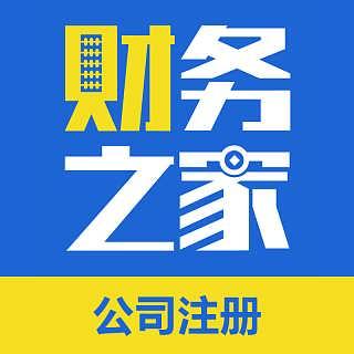 莆田注册公司价格    莆田代账公司        宝华供-济南宝华信息技术有限公司