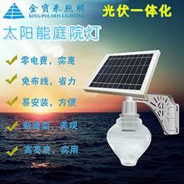 泰安太阳能庭院灯3米