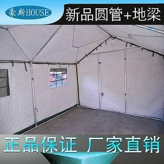户外施工帐篷防雨水大型指挥工程工地帆布班用救灾加厚养蜂棉帐篷