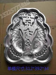 年年有余枣花烤盘 枣花子模具铝制枣花模具-淮阳县富民机械制造有限公司