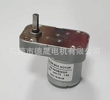 64gb3530f直流减速电机12v24v微型电动机大力矩调速正反转小马达