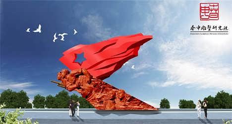 甘肃大型园林景观雕塑公司定制兰州校园雕塑浮雕壁画设计