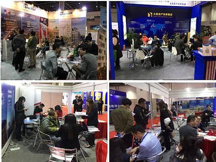 2017第十届上海海外置业移民留学展览会