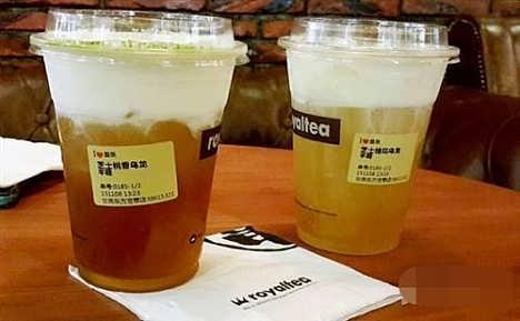 皇茶_皇茶_皇茶品牌