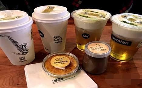 royaltea皇茶品牌,皇茶,皇茶加盟图