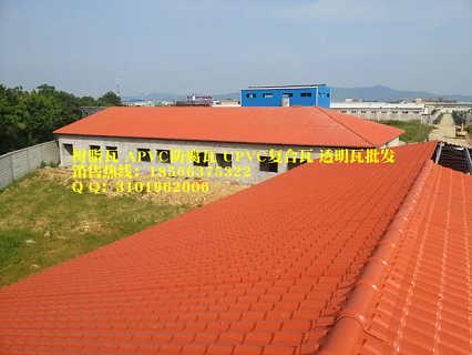 商机库 建筑房产 建筑材料 墙体屋面材料 > 防腐塑料瓦,仿古树脂瓦