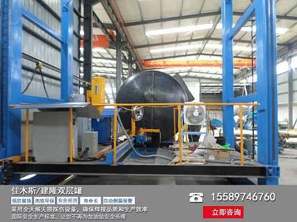 河南双层罐设备 钢结构价格-佳木斯市郊区建隆油罐网架金属加工厂