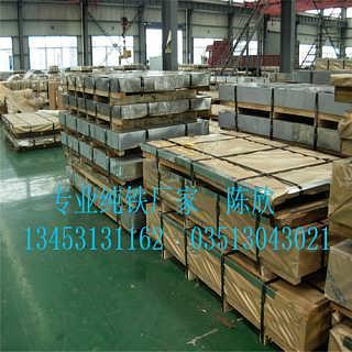 钢板,钕铁硼纯铁,磁选机用纯铁,冷轧板,华茂昌厂家加工