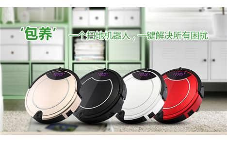 安徽智能吸尘器/扫地机器人厂家