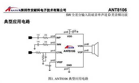 电路 电路图 电子 原理图 468_281