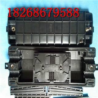新款24芯光缆接头盒-卧式光缆接头盒批发价格