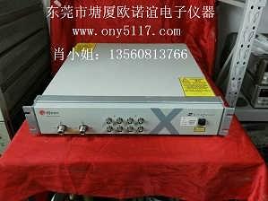 狂欢节火爆上市示波器WR44Xi-A
