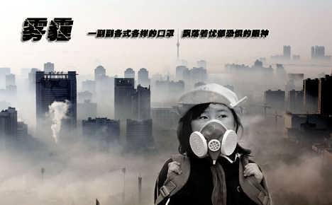 有雾霾需谨慎 兰舍新风系统就是赞-保定兰舍新风系统有限责任公司