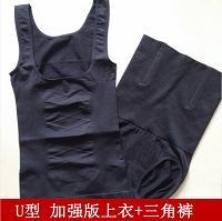 产后塑身衣u型背心微信加强版套装无痕美体束身衣女套装