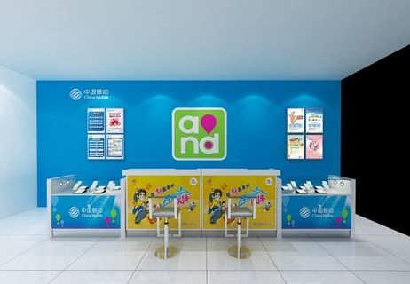 移动营业厅前台形象墙,店面背景墙制作,长沙广告公司