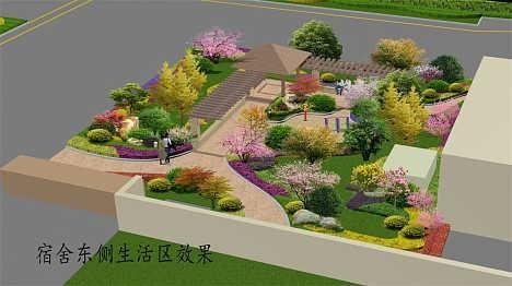 青岛景观设计