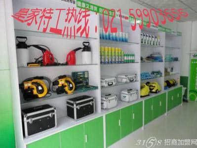 再加上油烟机清洗,饮水机清洗等项目,可以预见,家电清洗的利润相当可