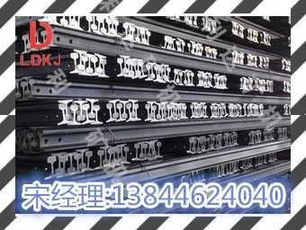 厂家直销各种型号轻轨 钢轨价格低廉 24KG轻轨 18KG钢轨批发-吉林市利达矿山机械有限公司