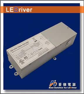 酒吧专用美规0-10v调光led驱动电源批发商美规一体化电源价格