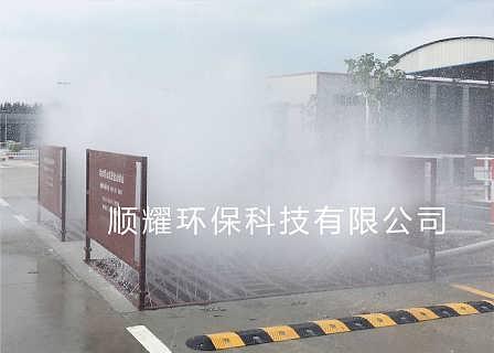 温岭工地洗车台 温岭洗轮机厂价直销-武汉顺耀远成环保科技有限公司