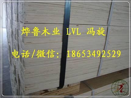 北京机械包装用LVL免熏蒸木方