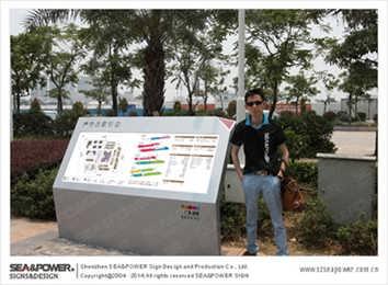 环境标识导向系统设计图片
