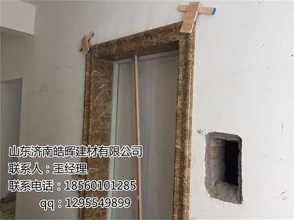 梯口的基础处理平整,用细木工板做一个木头盒子,把电梯口和墙壁之间的