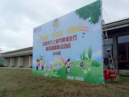 上海展会展板制作,大型展会主场承建