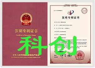 申请专利的好处 科创专利申请代理-临安市科创商标事务所(知识产权部)