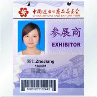 广交会门票,广交会门票,参观证在哪办理-广州博鑫展览策划有限责任公司