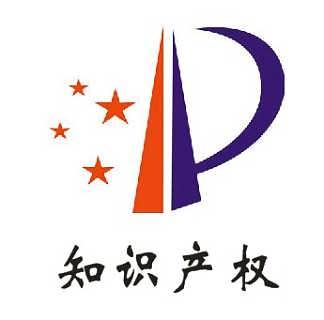台州专利申请科创专利代理-临安市科创商标事务所(知识产权部)
