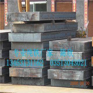 冷轧深冲纯铁,中频炉冶炼纯铁,磁选机用纯铁,华茂昌销售